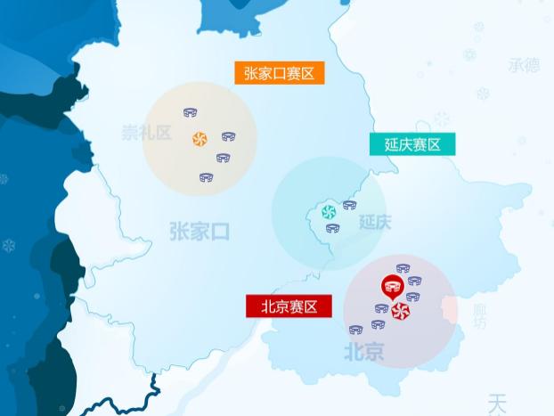 베이징, 동계올림픽기간 교통담보에 박차