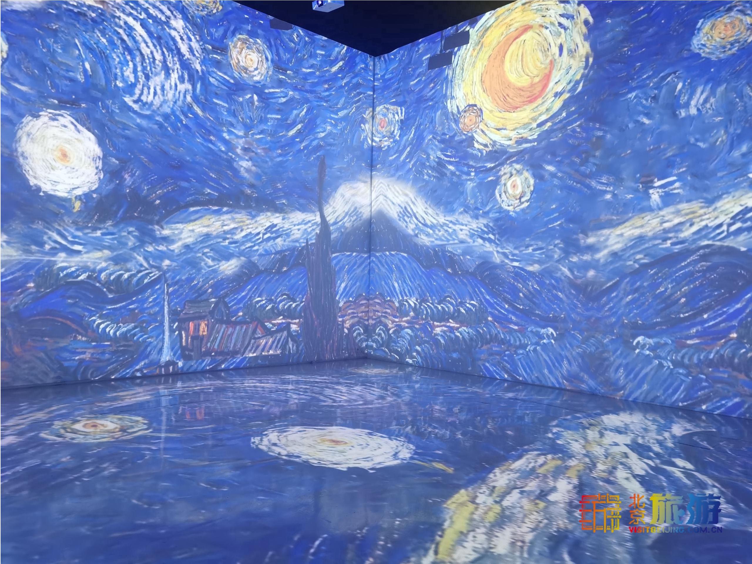 La forêt de lumière - Van Gogh ne l'a jamais vue