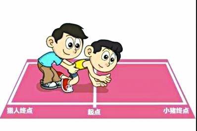 """在家带娃做游戏:抓""""小猪"""" """"突出重围"""""""