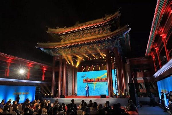 第六屆前門歷史文化節開幕!