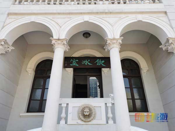 游梁启超纪念馆 寻味百年光阴故事
