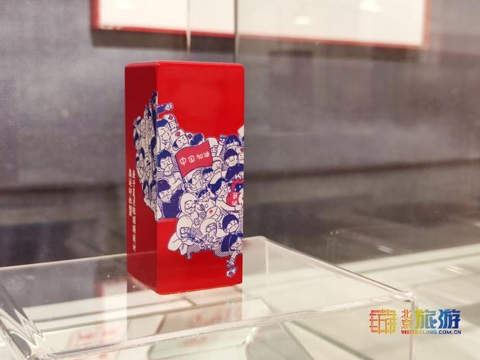 """""""印记中国2020——决战脱贫奔小康大众篆刻作品展""""隆重开幕"""