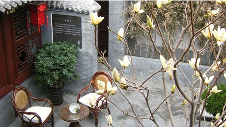 베이징 고급 관부요리 레스토랑, 청푸엔