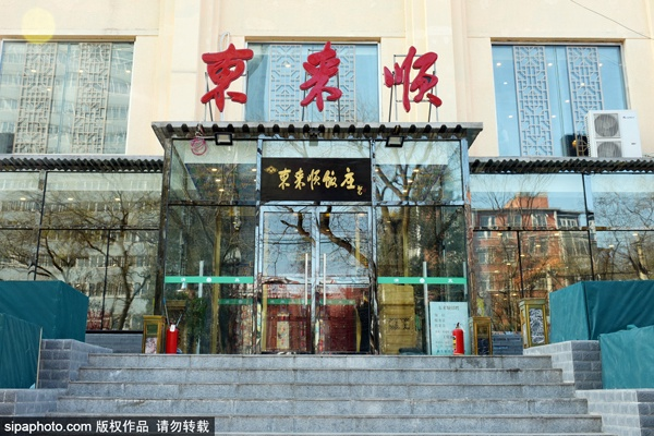 Дегустация народных лакомств, ощущение жизни по-пекински