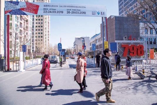 朝阳区认定首批 文化事业产业融合发展示范园区