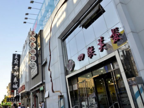 北京市發布商超配送、批發市場等5個領域疫情防控指引 各有明確要求