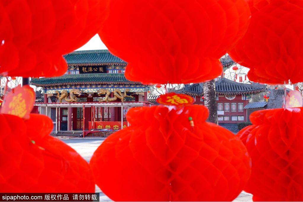 Descubre las Ferias de Templo más divertidas en Beijing