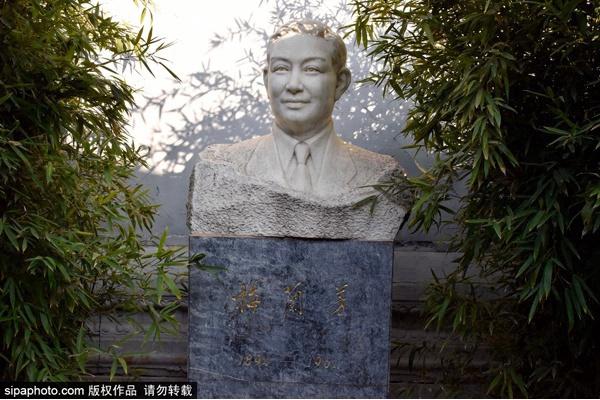 [영상] 매란방 기념관 탐방(영어)