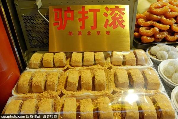 總有一種老北京味道,讓你魂牽夢縈?。▋群@? width=