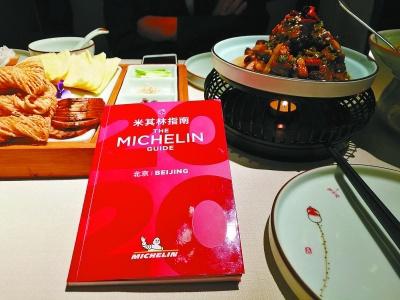 """首版北京米其林指南引吐槽 """"洋評審""""不懂中國美食?"""