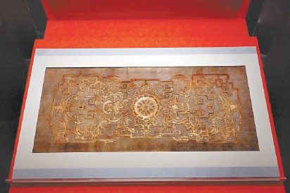 450余件珍宝,回望紫禁城600年