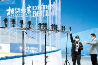 """科技点亮北京冬奥会场馆 多项""""黑科技""""助力""""相约北京""""冰上项目测试活动"""