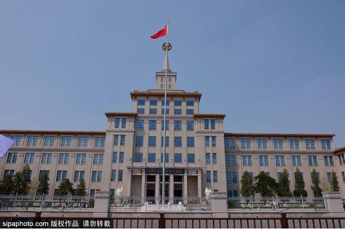 Китайский Народный Революционный Военный Музей