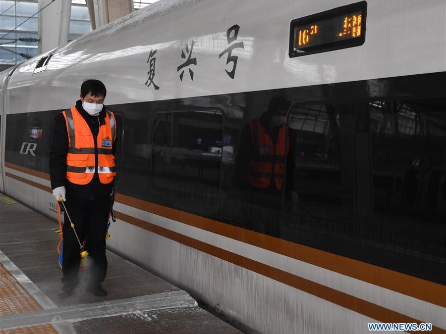 Beijing railway station intensifies preventive measures to curb novel coronavirus epidemic