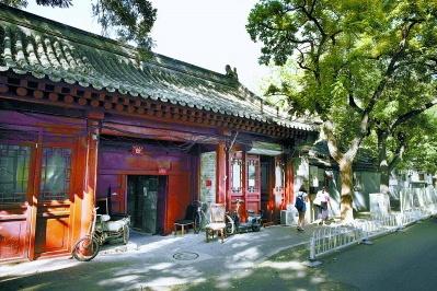 西单新文化街:老衙门的前世今生
