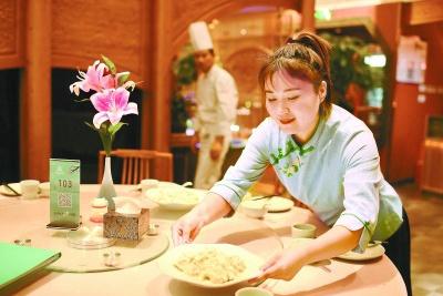 """京城老字号""""森隆饭庄""""在崇外新世界商场重新开业"""