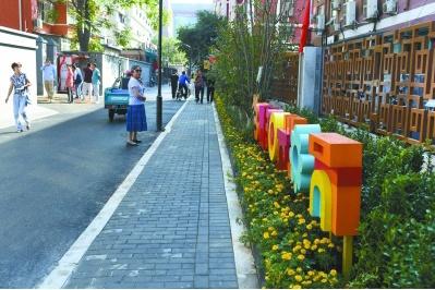 首个步行友好街区亮相东城