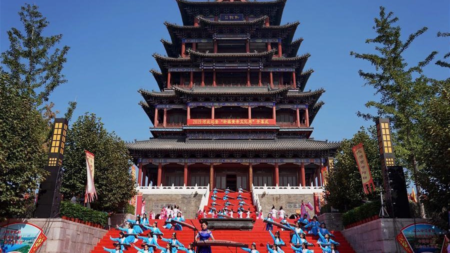 Opening ceremony of cultural week to worship legendary ancestor Huangdi held in China's Hebei