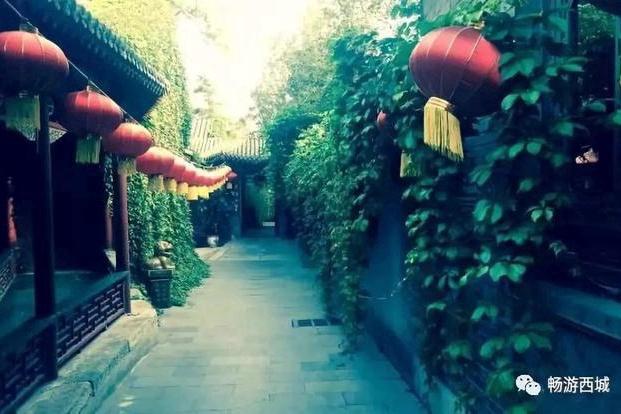 베이징 사합원의 맛과 멋을 가진 죽원호텔