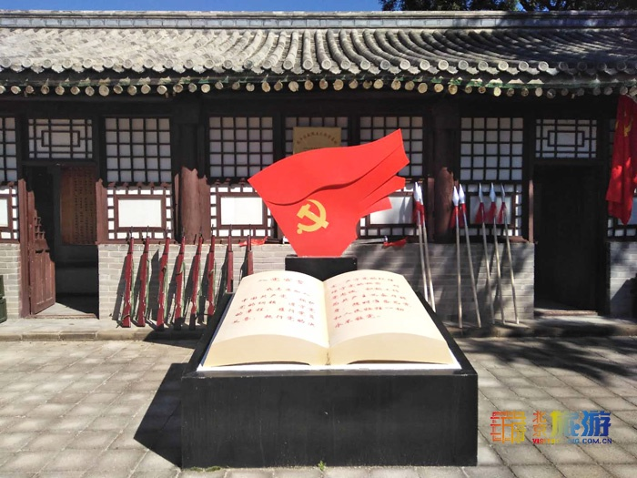 """""""微""""走长征路:在昌平青山秀水间来一场红色印记旅行"""