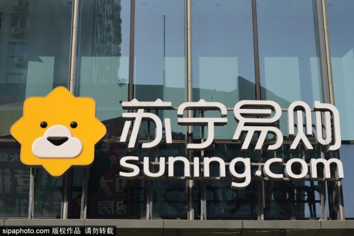 2020年蘇寧將在北京再開兩家綜合性購物中心