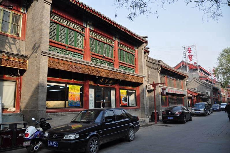 九市精华萃一衢:京城文化第一街琉璃厂
