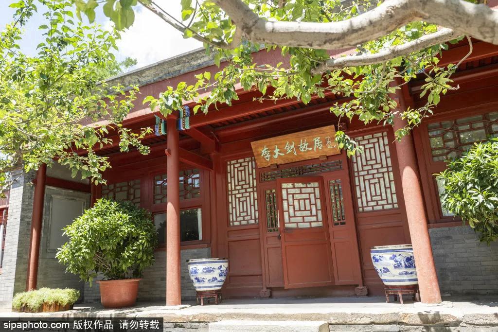 L'ancienne résidence de Li Dazhao