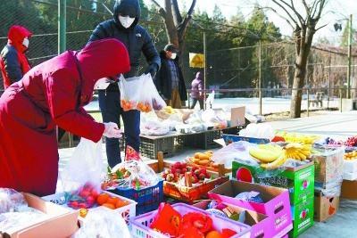 """海淀区青龙桥街道颐和园社区菜市场开进""""花园"""""""