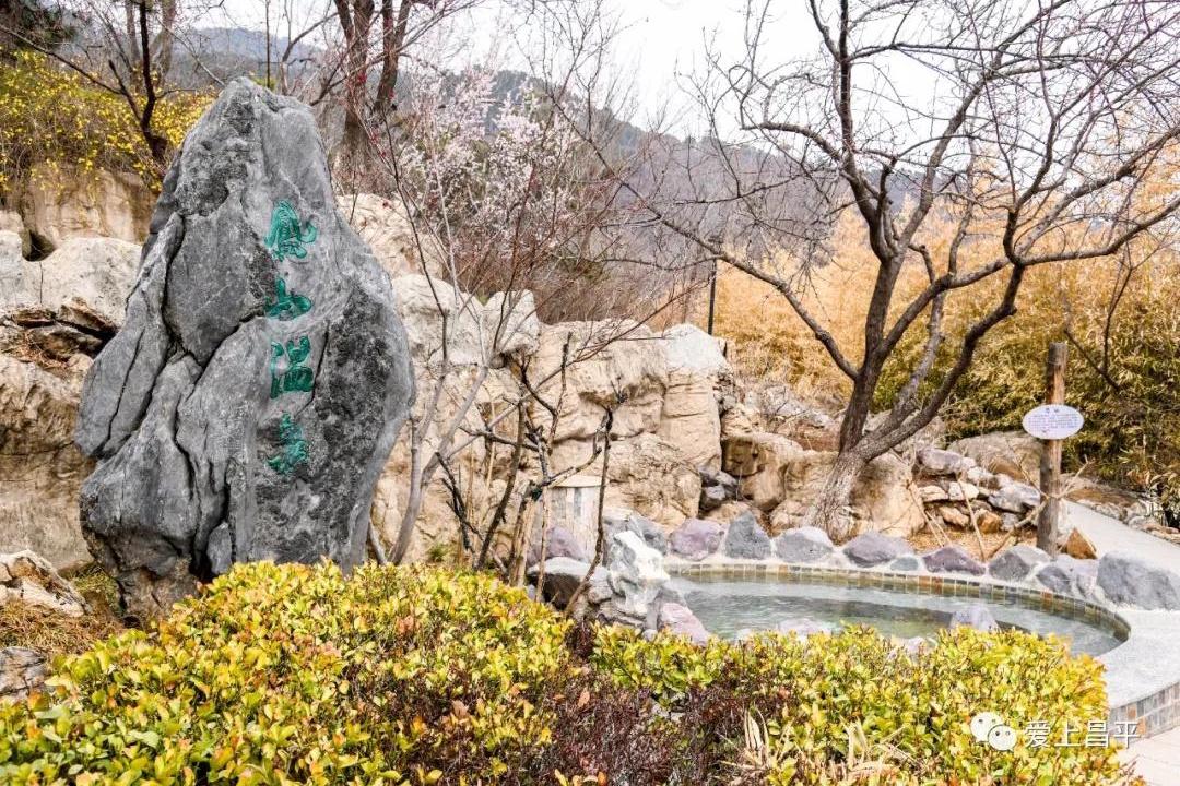 昌平這家度假酒店,有山有水風景好