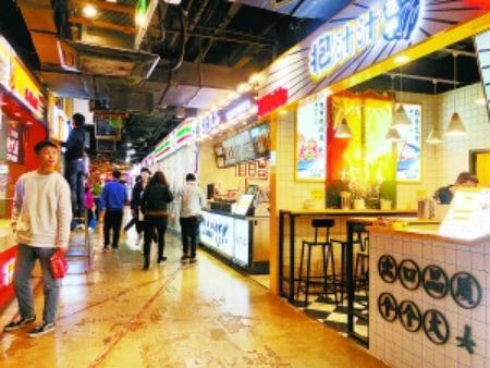 中關村食寶街成餐飲聚集地 還需多種業態聯動