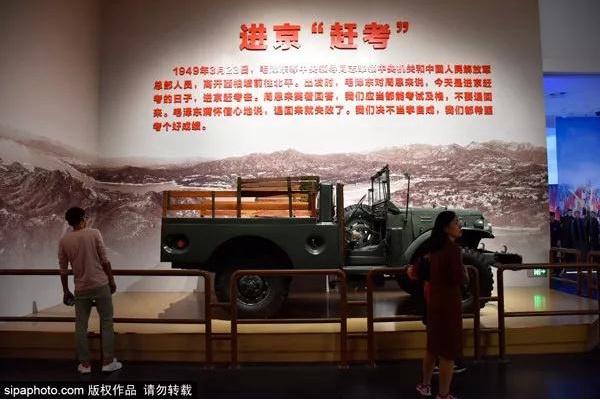 太火爆了!香山革命纪念馆昨起开放网上预约!手把手教你如何预约!