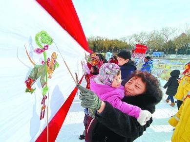 北京32個公園87項活動春節陪市民過大年