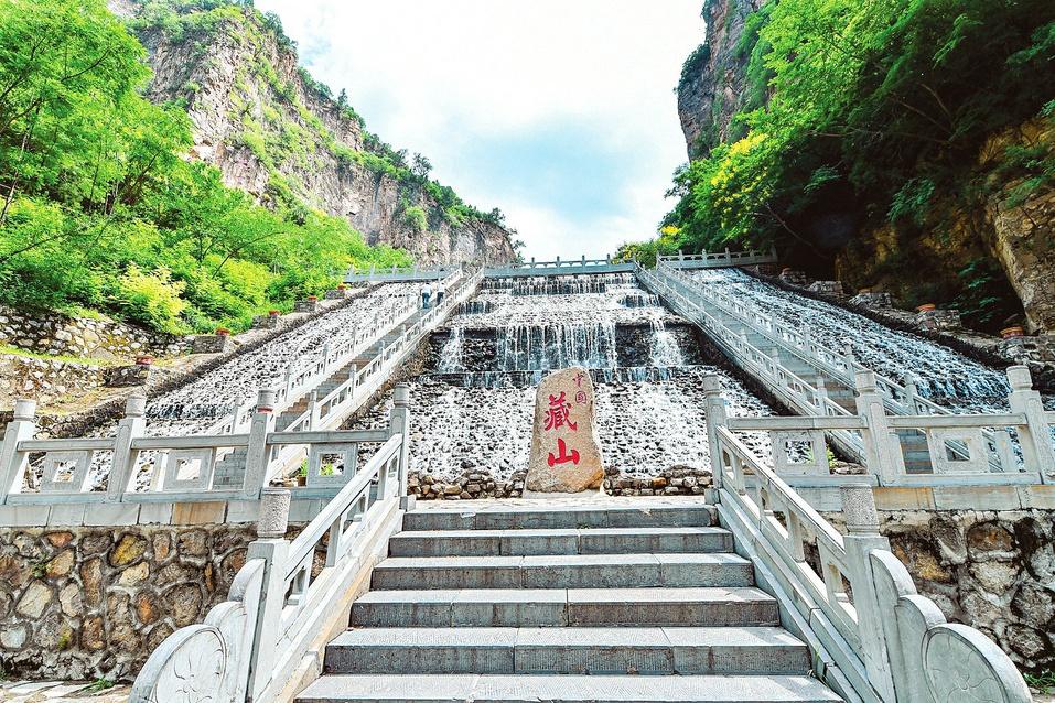 藏山:忠义传千古 山水皆文章