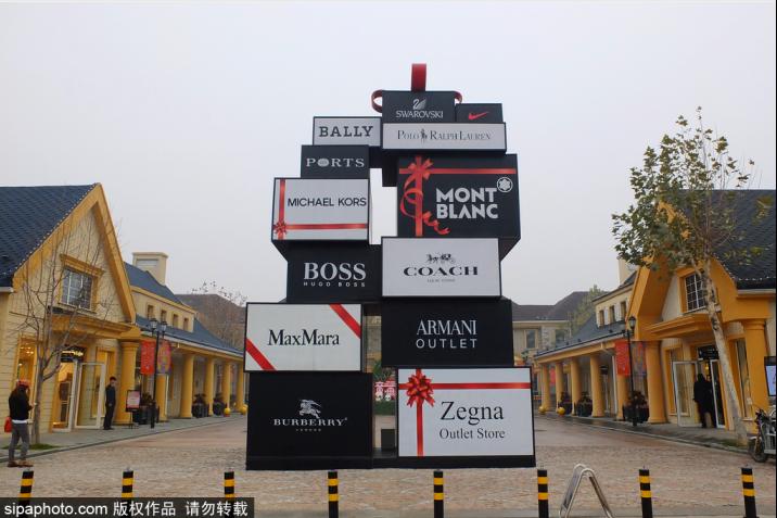 Торговый центр Beijing Capital Outlets