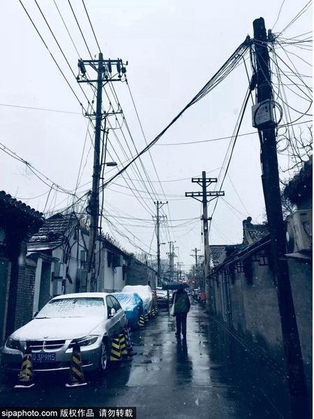 베이징에 눈이 오면 시민들이 즐겨찾는 곳은?