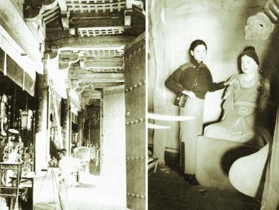 哲匠傳薪:紀念中國營造學社成立90周年