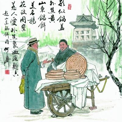 老北京锅饼:好看又好吃