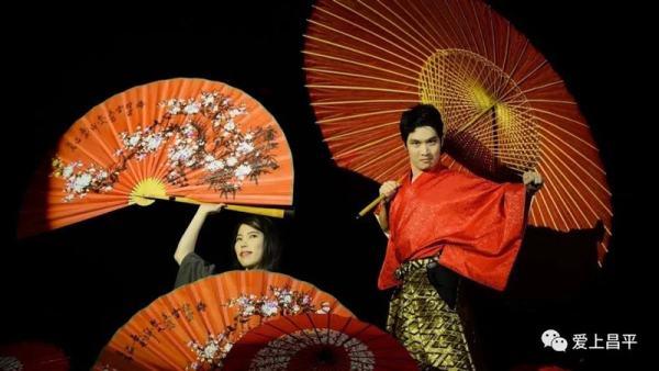 第五届国际魔术大会昌平开幕