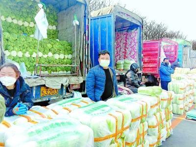 澳门葡京真人蔬菜市场供应充足 新发地超八成商户复工