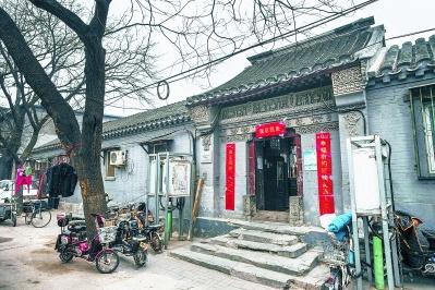 盛芳胡同1号院:老北京文化的一大瑰宝