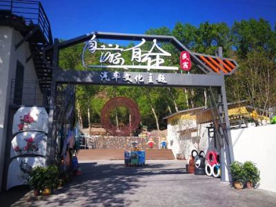 3月30日起,延庆三家民宿有序恢复经营!