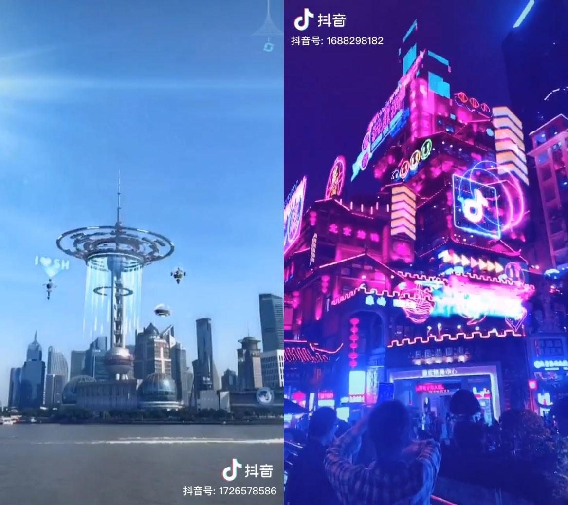 """上海东方明珠""""天空之城""""、重庆""""朋克洪崖洞"""" Landmark AR 效果"""