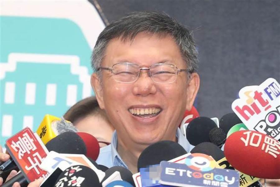 """柯文哲资料图(图源:台湾""""中时电子报"""")"""