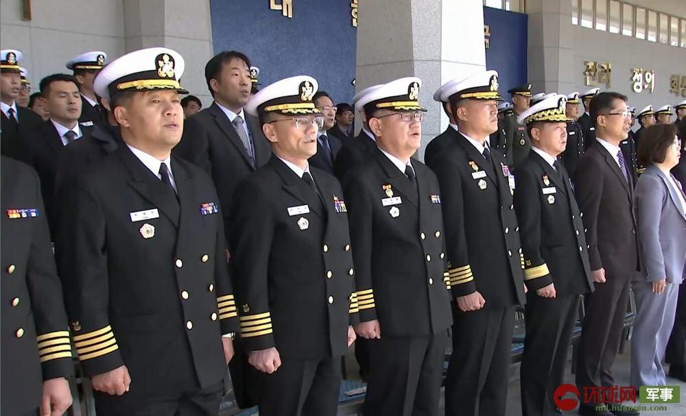 韩国海军多位高官出席毕业典礼