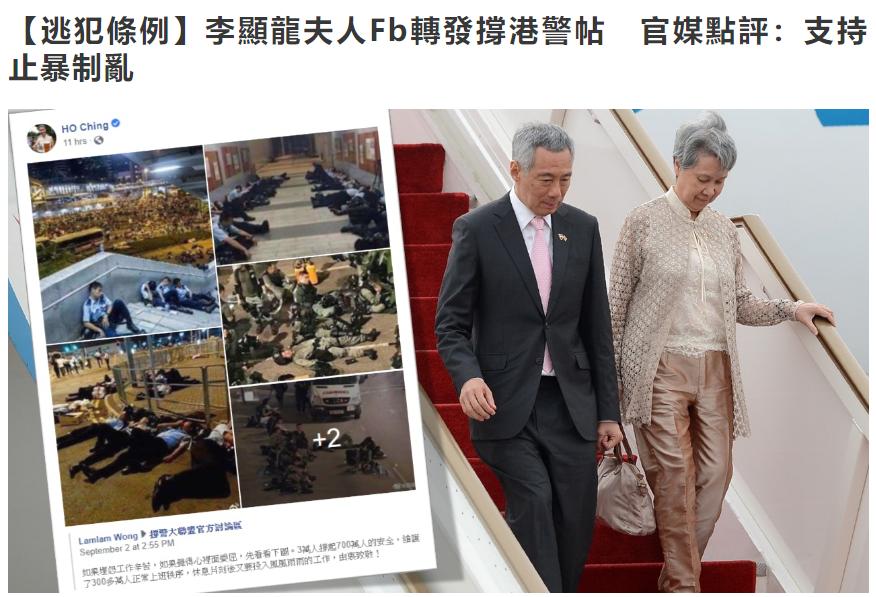 图源:香港01新闻