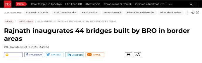 UN新闻-印度在边境地区开通44座桥梁 印防长视频揭幕