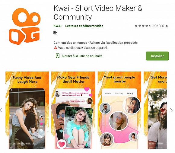 Kwai在巴西谷歌商店的页面