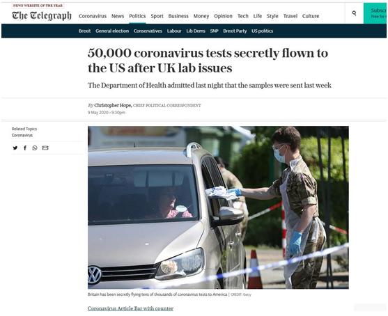 《每日电讯报》报道截图:英国实验室出问题后,5万份新冠病毒检测样本被秘密空运至美国
