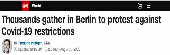 CNN:上万人聚集柏林抗议新冠疫情封锁限制