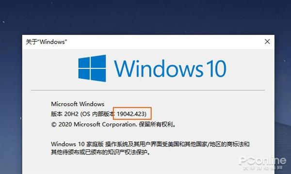 PS2021只能在Win10系统上安装,且版本号必须高于1809